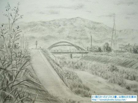 鉛筆デッサン スケッチ 風景画 河川 川