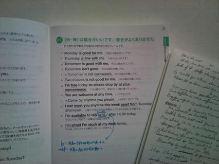 ビジネス英語 ライディング表現 例文