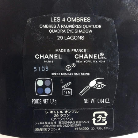 シャネル「レ キャトル オンブル」 #29 Lagon(ラゴン) 青 ブルー アイシャドウ パッケージ裏