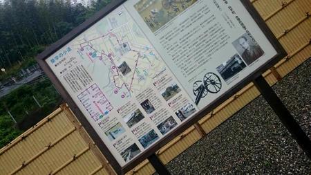 大村益次郎(村田蔵六)宅 家 住居 宇和島 史跡案内