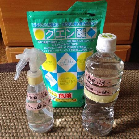 クエン酸粉末 クエン酸水 スプレーボトル ペットボトル 掃除 家庭用