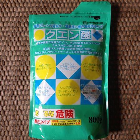 クエン酸粉末 掃除 家庭用 パッケージ説明文表