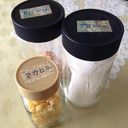インスタントコーヒーの空瓶 乾物を保管方法 マロニー マカロニ かつおぶし