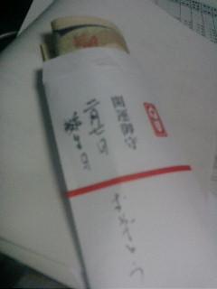 F1002287.JPG