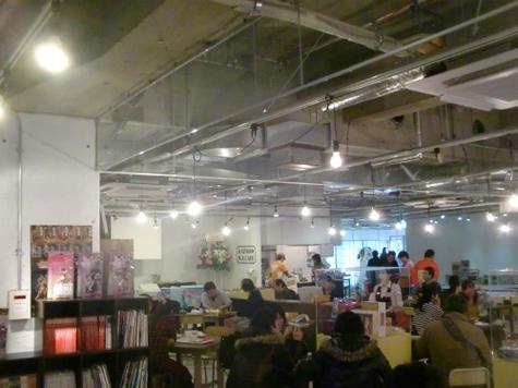 WFCafe_place_120115.jpg
