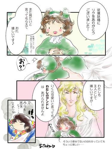 a_fairy_120107.jpg
