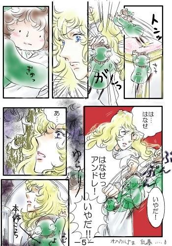 a_fairy_kiss_5.jpg