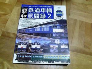 TS3N0056s.jpg
