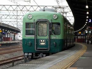 DSCN4201s.jpg