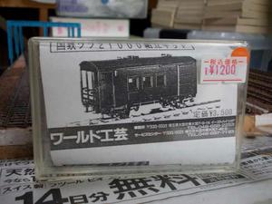 DSCN4309s.jpg