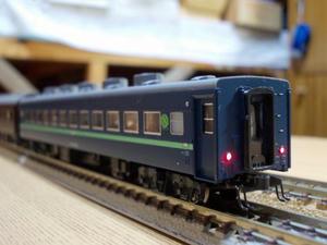 DSCN4346s.jpg
