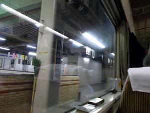 DSCN4505s.jpg