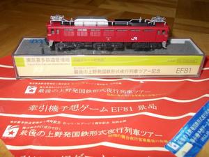 DSCN4651s.jpg