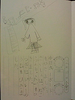 20100219hiroka