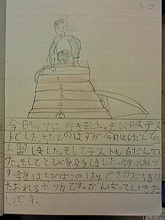 20100227tomoki