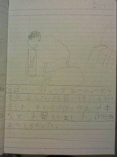 20120701tomoki