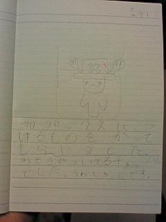 20120701hiroka