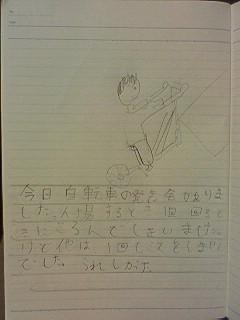20120704tomoki