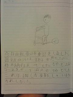 20120706tomoki