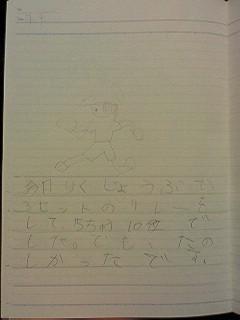 20120709<br />hiroka