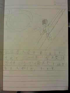 20120711tomoki