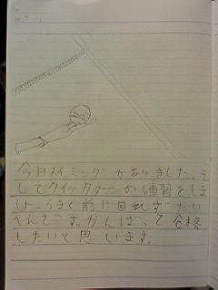 20120712tomoki