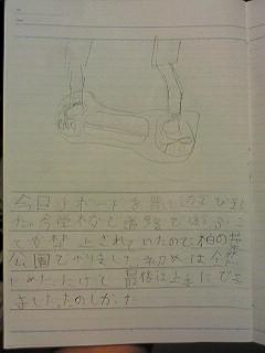 20120715tomoki