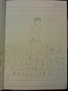 20120716tomoki