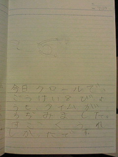 20120724hiroka
