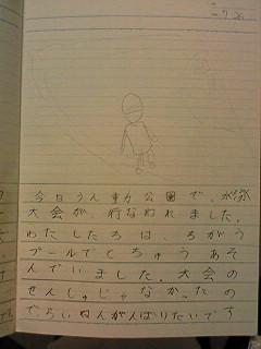 20120726hiroka