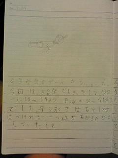 20120727tomoki