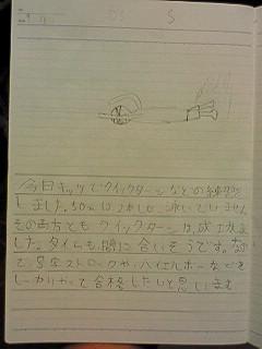 20120913tomoki