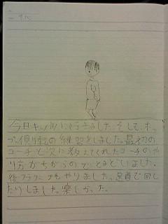 20120915tomoki