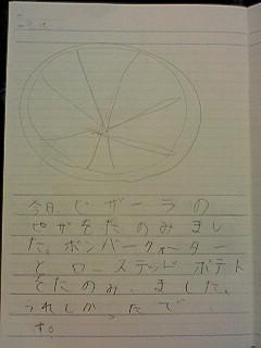 20120915hiroka
