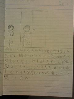 20120916tomoki