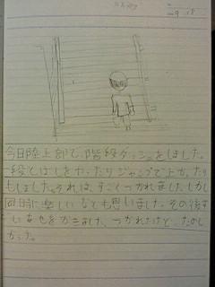 20120918tomoki