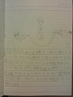 20120920tomoki