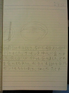 20120922tomoki