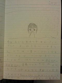 20120923hiroka