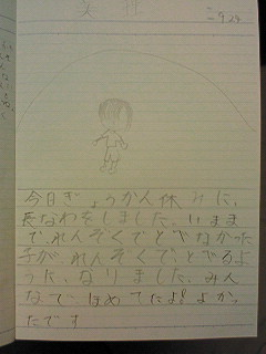 20120924hiroka
