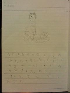 20120929hiroka