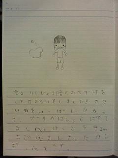 20121011hiroka