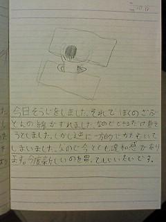 20121013tomoki