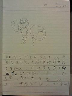 20121014hiroka