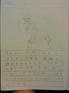 20121015hiroka