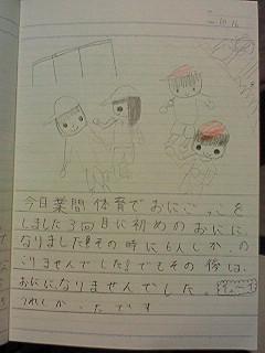 20121016hiroka