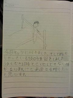 20121020tomoki