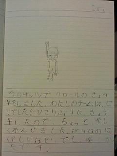 20121206hiroka