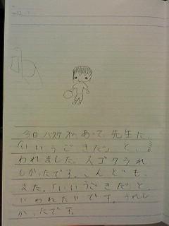 20121207hiroka