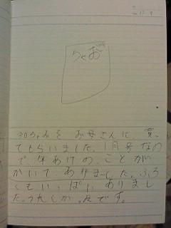 20121208hiroka
